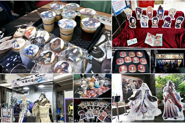 《Thunderbolt Fantasy 東離劍遊紀》× animate cafe台北出張店~台灣終於也有主題咖啡