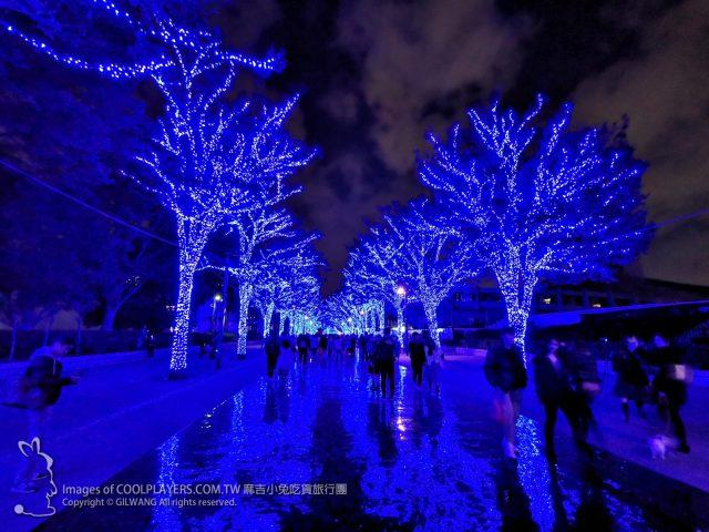 東京耶誕燈~代々木公園【青の洞窟 SHIBUYA】渋谷公園通 @麻吉小兔吃貨旅行團