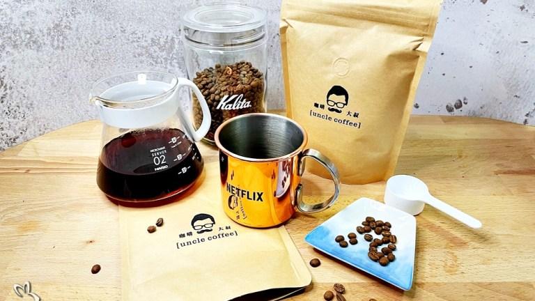 秒殺優質咖啡豆【咖啡大叔商號】追蹤訂閱還要半夜不睡覺才有機會買到 @麻吉小兔吃貨旅行團