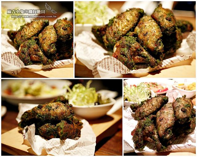 台北時尚餐酒吧【333 RESTAURANT & BAR】多國料理新上市 @麻吉小兔吃貨旅行團