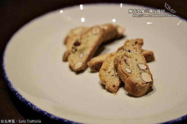 台北逸仙路【Solo Trattoria】J-Ping王嘉平主廚系列義大利餐廳 @麻吉小兔吃貨旅行團