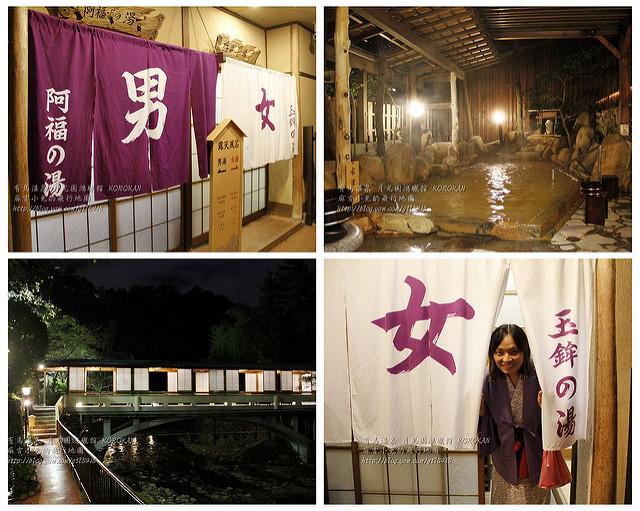 日本有馬温泉【月光園:鴻朧館/游月山莊】 @麻吉小兔吃貨旅行團