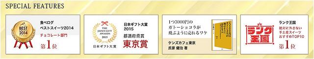 東京甜點資訊分享:東京第一名巧克力蛋糕【KEN'S CAFE TOKYO】 @麻吉小兔吃貨旅行團