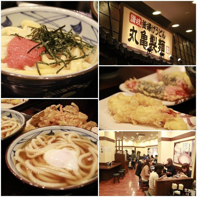 東京平價美食【丸龜製麵】美味又便宜的讚歧烏龍麵 @麻吉小兔吃貨旅行團