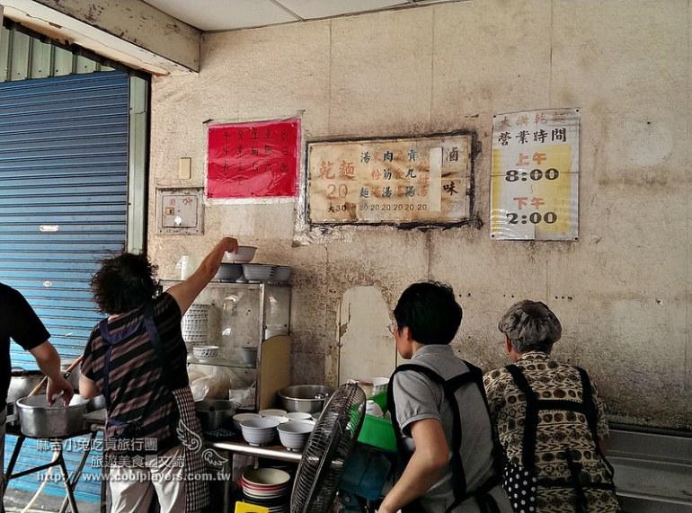 台南海安路【大溝乾麵】陽春麵 湯類 均一價20元的銅板美食 @麻吉小兔吃貨旅行團