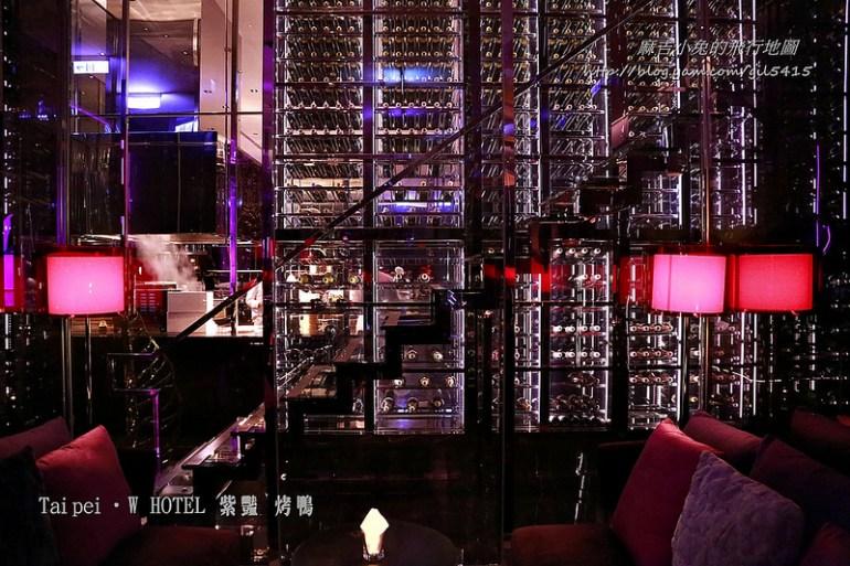 台北W Hotel【紫艷中餐廳 YEN Chinese Restaurant】台北絕美景觀烤鴨粵菜 @麻吉小兔吃貨旅行團