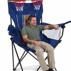 Huge Lawn Chair Leather Belt Seat Brobdingnagian Giant Has A Built In Basketball Shootout Game