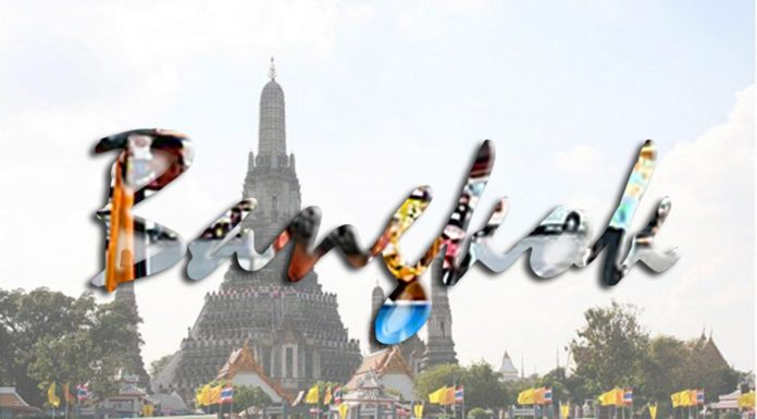 Bangkok Travel Blog