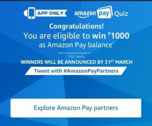 (27 February) Amazon Pay Quiz - Answer and Win Rs.1000