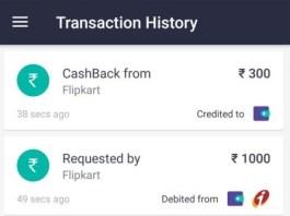 (Boom) Flipkart PhonePe- Flipkart Vouchers on 30% Off Via PhonePe Payment