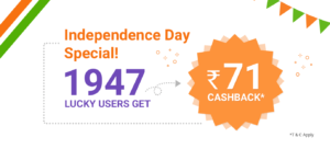 PhonePe Independence Day 1947 Offer - Get Free Rs.71 Cashback