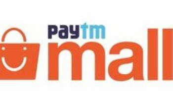 Trick) Paytm Mini KYC -Upgrade it Online (Receive Pending