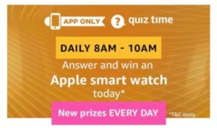 95320490664b00 Amazon 21st February Quiz Answer- Free Apple Watch