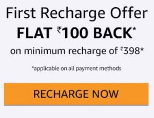 (All Users) Amazon Recharge Loot- Upto Rs.100 Cashback