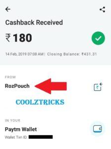 (Proof) RozDhan App - Get ₹50 PayTM Cash Sign Up Bonus + ₹25/Refer
