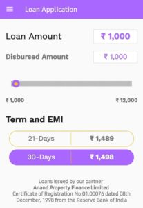 Rapid Paisa App Personal Loan Online