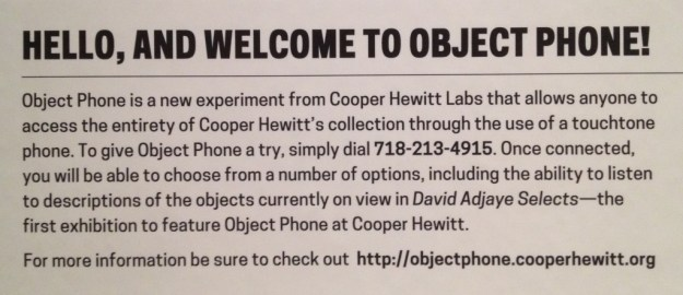 Object Phone introduction label, Cooper-Hewitt Smithsonian Design Museum