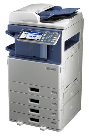 Toshiba e-STUDIO2550C color Multifunction Printer