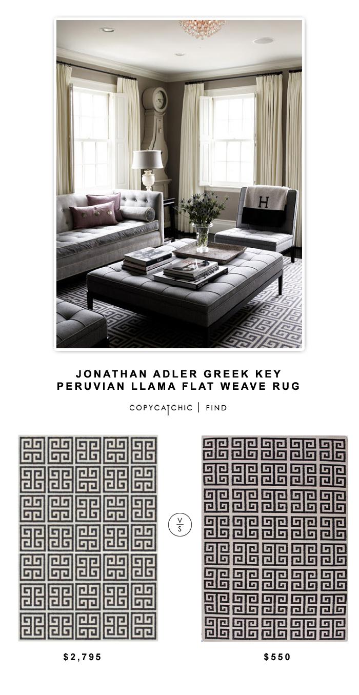 jonathan adler greek key peruvian llama flat weave rug