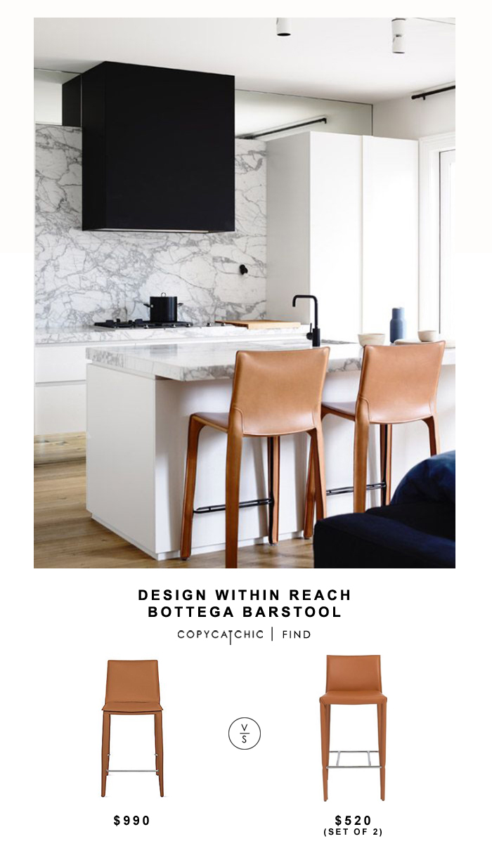 Design Within Reach Bottega Barstool  copycatchic