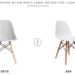 Eames Molded Side Chair Canoe Design Within Reach Copycatchic 575 Vs Fine Mod Imports Woodleg Dining