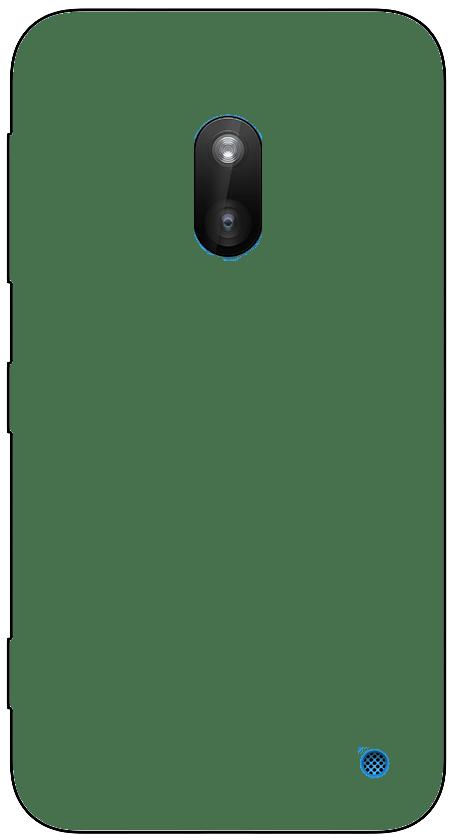 Housse Nokia Lumia 620 personnalisée