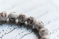 65 choses à savoir sur le prophète Mohamed, paix et salut sur lui !