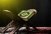 Le Ramadân, qu'est-ce que cela veut dire ?