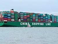 China Shipping (UK)