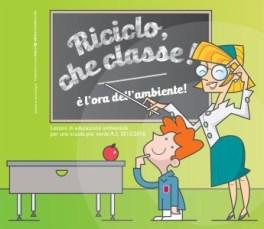 """""""Riciclo, che classe!"""": presentati i progetti di TSA per le scuole del comprensorio 3"""