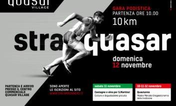 """""""Straquasar"""", sono aperte le iscrizioni della prima gara podistica del Quasar Village"""