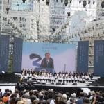 30th 6.10.87 Democratic Movement Anniversary Event Held at Seoul Square