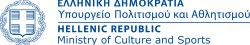 Hellenic Republic - Ministry of Culture & Sports