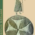 Pilgrim-Path-Logo