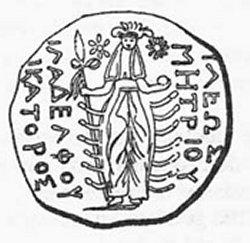 Priapische Artemis