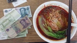 Stranded in China: soep met sambal en Mao.