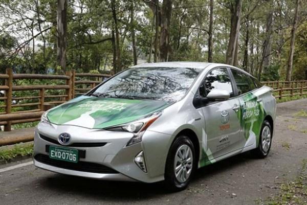 eficiência ambiental da Toyota
