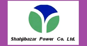 shajibazar power