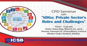 CPD-Seminar-on-