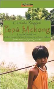 papa-mekong