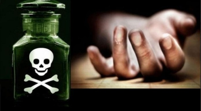 31-year-old-man poisons himself to death in Lagos