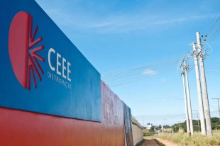 At the worst moment of the epidemic, CEEE suspends health plan payment