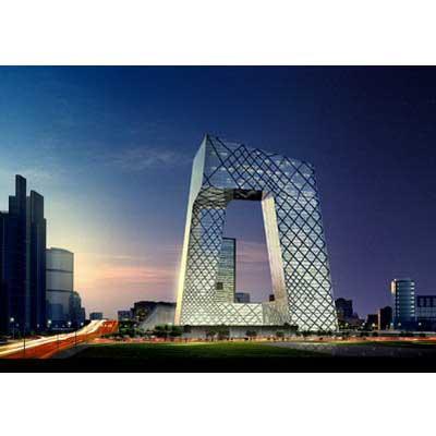 Ecco come sarà la nuova sede della China Central Television