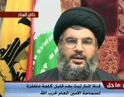Nashrallah durante l'intervista TV