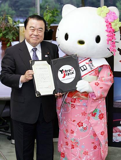 Hello Kitty ambasciatrice del turismo giapponese