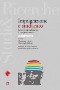 1869-3 Immigrazione_sindacato_VII_cop_1