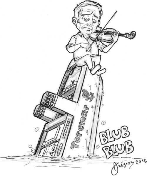 vignetta 10 del 23-1-15