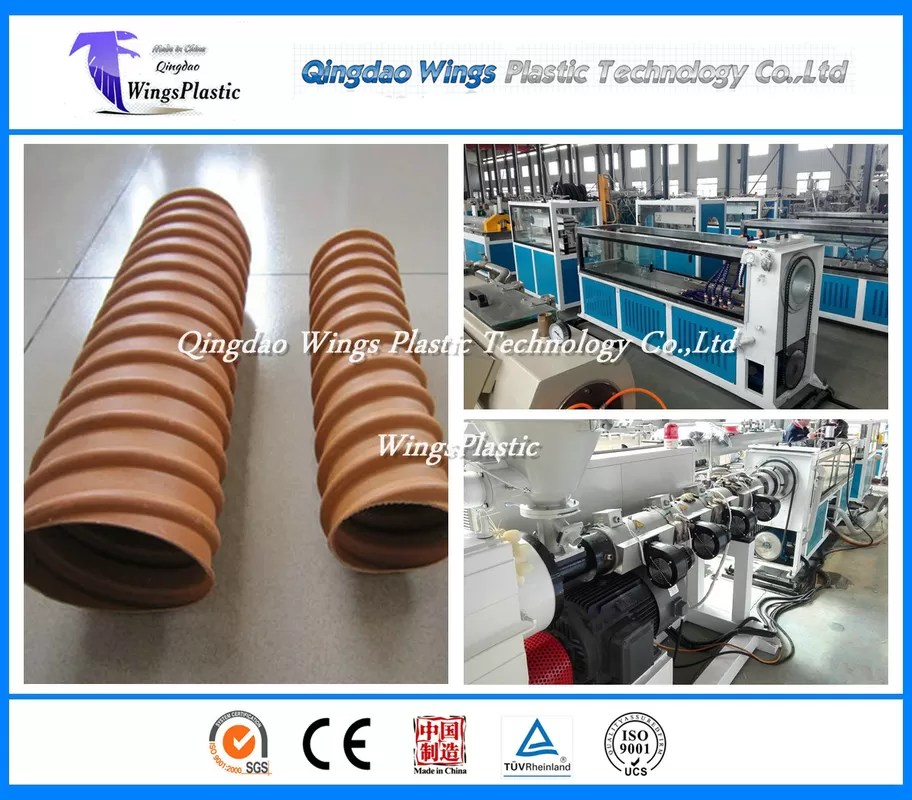 China HDPE Pretressed Corrugated Pipe Plant / Machinery