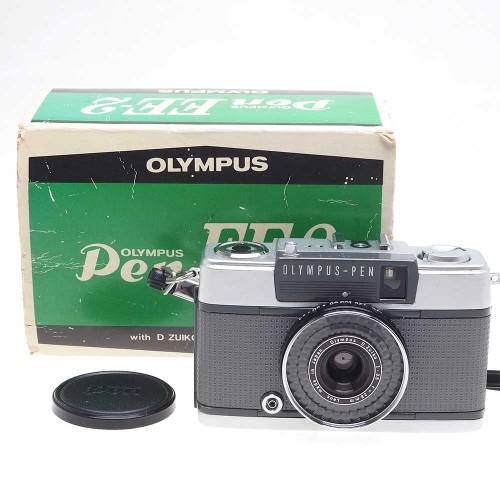 macchina per street Photography
