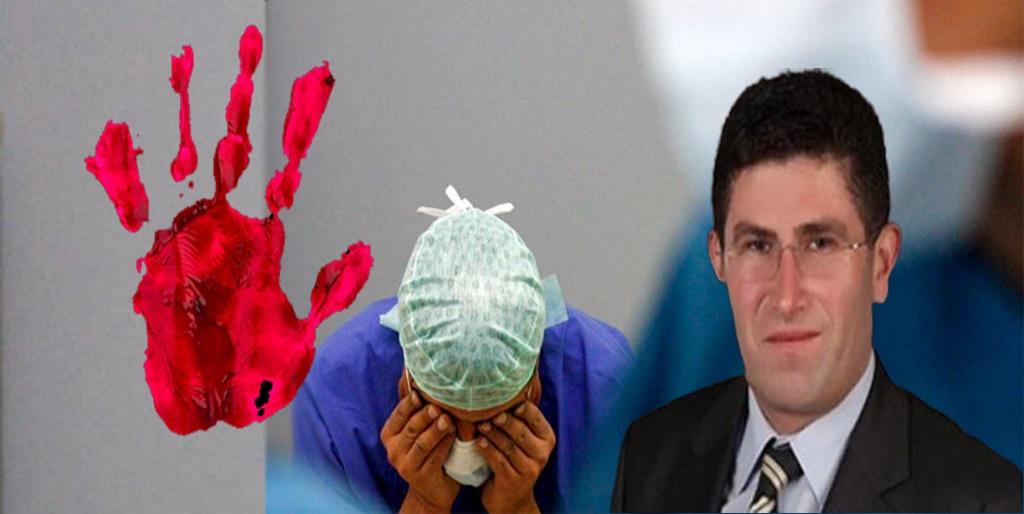 'Şiddet Sağlık Çalışanlarının Maküs Talihi Değildir'